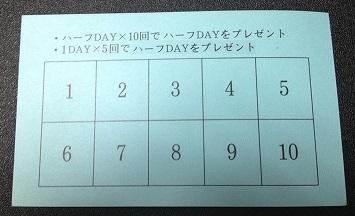 scard